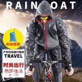 雨衣 騎行雨衣風衣男女款山地自行車分體雨披雨褲長袖褲裝運動戶外跑步服 酷我衣櫥