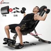 仰臥板 健身椅仰臥起坐板多功能啞鈴凳小飛鳥臥推凳健身器材家用T