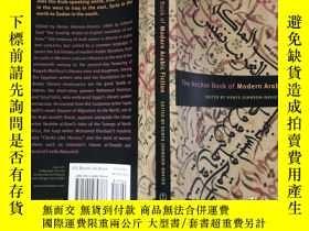 二手書博民逛書店The罕見Anchor Book of Modern Arabi