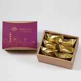 月餅/糕餅【典藏】土鳳梨酥6入禮盒(蛋奶素)