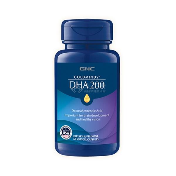 來而康 GNC健安喜 藻油DHA膠囊(60顆/瓶)