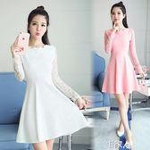 蕾絲連身裙韓版長袖白色禮服打底裙洋裝/E家人