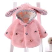 女童毛毛衣外套冬裝新生兒加絨加厚寶寶童裝韓版0-1-2歲嬰兒衣服
