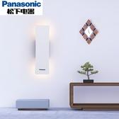 床頭燈鬆下LED壁燈現代簡約臥室床頭創意墻燈走廊過道衛生間書房墻壁燈JD CY潮流