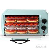 220V 干果機食物烘干機食品家用果蔬小型水果茶寵物零食脫水風干機 aj7407『黑色妹妹』