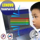 ® Ezstick Lenovo ThinkPad E15 防藍光螢幕貼 抗藍光 (可選鏡面或霧面)