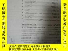 二手書博民逛書店罕見中國美術雜誌慶祝偉大十月革命四十周年Y22792 出版1957