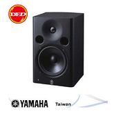 山葉YAMAHA MSP7 Studio 專業級主動監聽喇叭 (支) 公貨