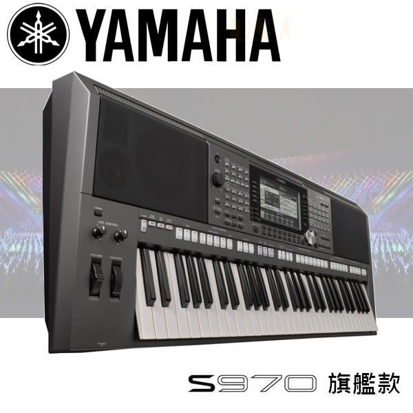【非凡樂器】YAMAHA山葉 PSR-S970  頂級專業伴奏電子琴電子琴 / 旗艦款/ 公司貨保固