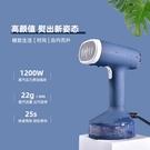 「台灣現貨」康佳家用手持掛燙機25S快速加熱電熨斗平掛掛燙機