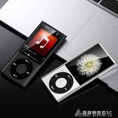 蘋果MP3/MP4音樂播放器超薄有屏隨身聽學生運動迷你錄音MP5 酷斯特數位3c