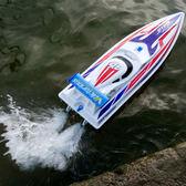 遙控船遙控船兒童玩具船大模型船無線電動充電快艇防水賽艇船游艇jy