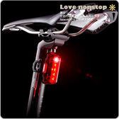 ☆樂樂購☆鐵馬星空☆DOSUN LR200 自行車超亮線型後燈 / 尾燈 / 警示燈*(P02-089)