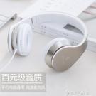 手機耳機頭戴式vivo華為魅族蘋果通用音樂有線遊戲帶麥可愛男女 奇思妙想屋