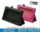 【妃航】 Sony Xperia Z3 Tablet compact 荔枝紋 書本 二折 站立 側翻 相框 保護皮套