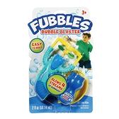 FUBBLE 迷你泡泡槍 (隨機出貨) 玩具反斗城