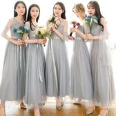 灰色伴娘服長款新品正韓修身伴娘團姐妹服聚會畢業晚會晚禮服 生日禮物