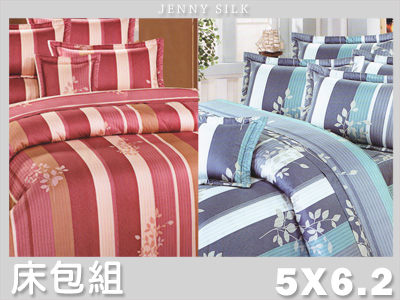 【Jenny Silk名床】怡然自得.100%精梳棉.標準雙人床包組.全程臺灣製造