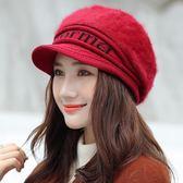 毛帽 女帽子韓版百搭潮流騎車護耳保暖帽冬天加絨加厚兔毛帽針織毛線帽【諾克男神】