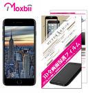 Moxbii 蘋果 Apple iPhone 8 Plus(黑框) 9H 太空盾 Plus 3D滿版 螢幕保護貼