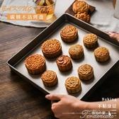 月餅烤盤-11寸正方形烤盤烤箱用月餅烘焙模具不粘餅干 提拉米蘇