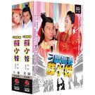 刁蠻嬌妻蘇小妹(全) DVD ( 董璇/郭晉安/魏駿杰/劉庭羽/苑瓊丹/駱達華 )