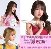 捲髮棒直捲兩用韓國學生大捲內扣夾板直髮器懶人自動不傷髮女 衣櫥秘密