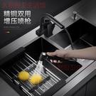 廚房水槽 工藝廚房不銹鋼黑納米純手工水槽迷你抗菌單雙槽洗手盆洗碗池