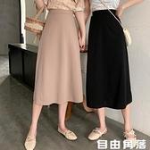 夏季2020新款氣質高腰修身a字半身裙中長款大擺裙子小眾設計女裝 自由角落