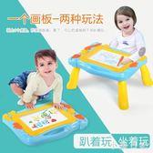 彩色磁性畫板幼兒童磁性寶寶寫字板嬰兒小黑板1-2-3歲涂鴉板玩具 js8226『小美日記』