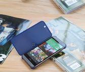 htc m9ew原裝皮套htcOne me手機套殼超薄htc m9et智慧立顯保護套