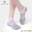 五指襪女純棉網眼透氣船襪短筒運動吸汗分腳趾襪【公主日記】