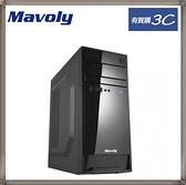 Mavoly 松聖 1207 ATX 機殼 黑色