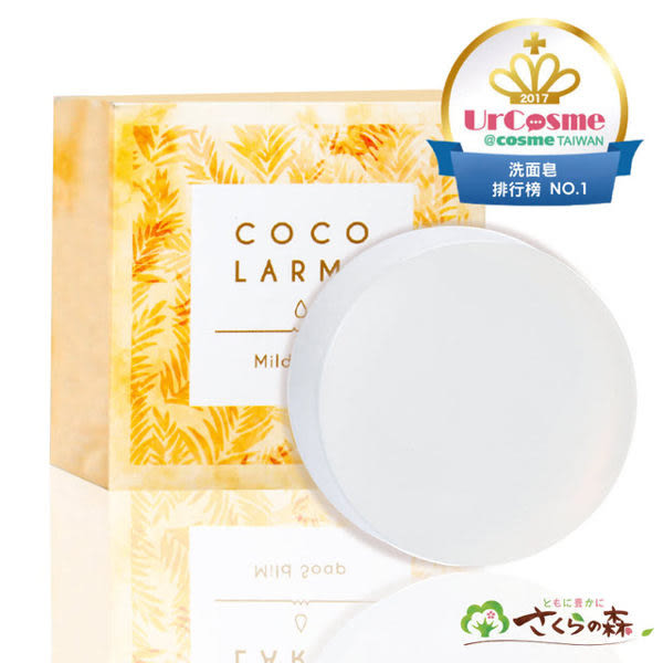 素晴館 全新日本美康櫻森 VCO椰油精粹嫩白洗顏皂 85G (送起泡網)~