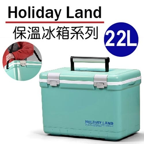 Holiday Land 日本伸和假期冰桶│冰箱 22L『藍』HDL22