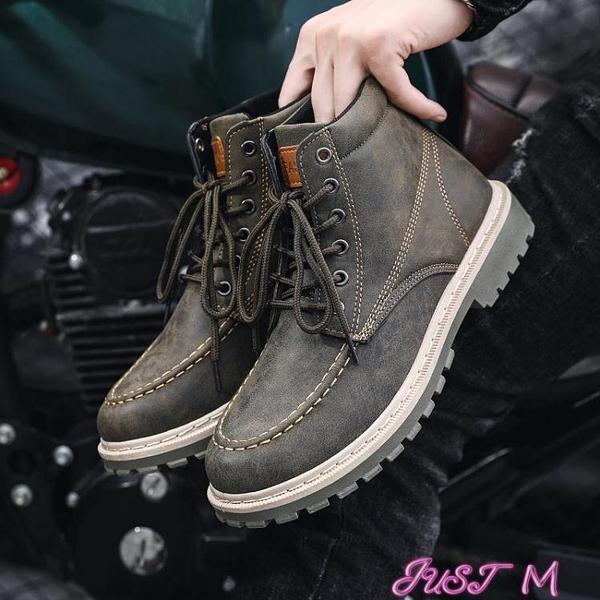 馬丁靴2021秋冬季新款馬丁靴男休閒百搭中幫工裝靴韓版潮流英倫風皮靴潮 JUST M