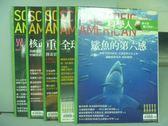 【書寶二手書T3/雜誌期刊_QBV】科學人_67~71期間_共5本合售_鯊魚的第六感等