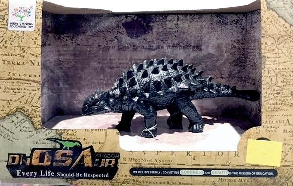 恐龍王國 遠古時代 侏儸紀 甲龍 TOYeGO 玩具e哥