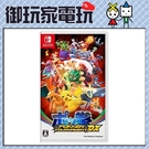 現貨 NS Switch 寶可拳 DX 日文版