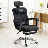 電競椅 電腦椅 家用 辦公椅電競網布人體工學升降轉可躺椅子職員