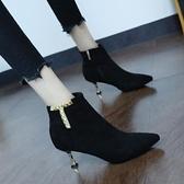 裸靴 短筒馬丁靴女細跟2020秋冬季新款歐美時尚百搭帥氣尖頭高跟短靴潮 降價兩天