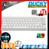 [ PC PARTY ] Ducky One 2 SF RGB 65% 機械鍵盤 靜音紅軸 銀軸 白