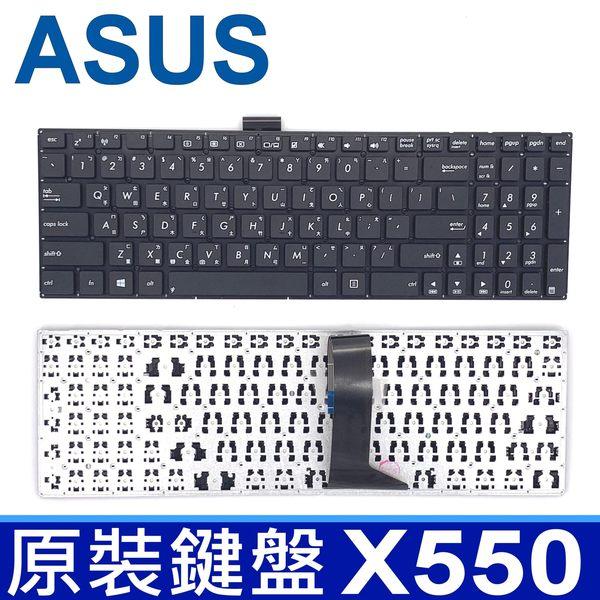 ASUS X550 全新 繁體中文 鍵盤 X550DP X550EA X550J X550JD X550JK X550L X550LD X550LDV X550LN X550LNV X550VB X550WE X550ZA