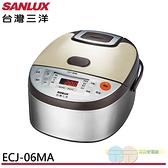 SANLUX台灣三洋6人份微電腦電子鍋 ECJ-06MA