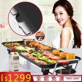 現貨-電燒烤爐 韓式家用不粘電烤爐 少煙烤肉電烤盤鐵板燒烤鍋igo 台灣專用110v