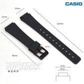 18mm 22mm錶帶 CASIO卡西歐 橡膠黑色錶帶 MQ-103適用 MQ-105適用 MQ-26適用 MQ-27適用 MQ-27黑18