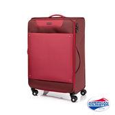 AT 美國旅行者24吋 布面可擴充四輪拉桿TSA PALMER 行李箱(酒紅色)