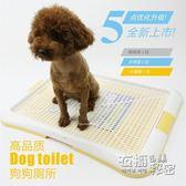 狗狗廁所泰迪寵物狗狗用品比熊小型犬貴賓大小號母公狗屎尿盆便盆igo 衣櫥の秘密