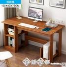 電腦桌電腦台式桌小學生書桌簡約現代寫字桌...