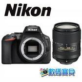 【送32GB+清保組】Nikon D5600 + A18-300mm F3.5-6.3 DX 旅遊單鏡組【6/30前申請送原廠好禮】國祥公司貨